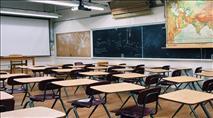 למעלה מ-200 אלף תלמידים יישארו היום בבית