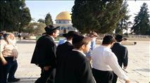 בראש השנה: ערבים יידו אבנים על יהודים מהר הבית