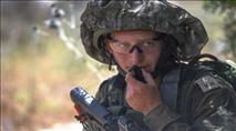 """סגן דוד גולובנציץ ז""""ל מאפרת נהרג בחברון"""