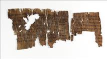 העותק הקדום ביותר של מגילת איכה