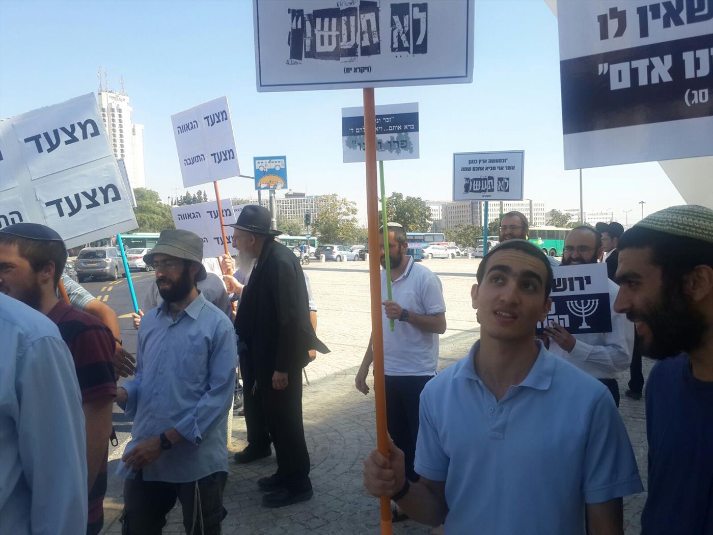 מחאה נגד המצעד. ארכיון צילום: יוסף פריסמן