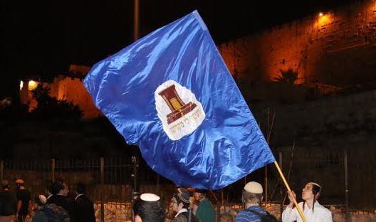 דגל מקדש