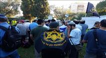 מול המצעד: מחאה לחיזוק ערכי המשפחה היהודית