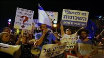 תושבי דרום תל אביב הפגינו מול ביתה של נאור