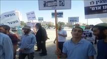 מול המצעד: מעמד לחיזוק המשפחה היהודית