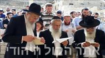 ג' אלול: אלפים הגיעו לקברו של הרב קוק
