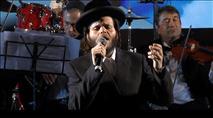 האזינו: ניגון 'קול התורה' של גדולי ישראל