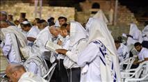 פרחי ירושלים שרים 'אוחילה לאל'