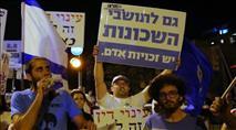מאות מתושבי דרום תל אביב הגיעו לביתה של נאור