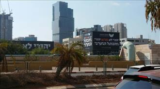 """התנועה הרפורמית: """"תומכי שמאל קיצוני ותומכי פעילות אנטי ישראלית"""""""
