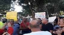 """עשרות הפגינו: """"נתניה לא תהיה סודאן"""""""
