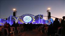 אלפים באירוע לציון 50 שנה להתיישבות