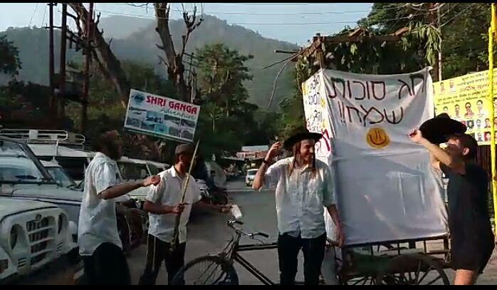 """שמחת החג של שליחי חב""""ד והמטיילים ברחובות רישיקש - הודו"""