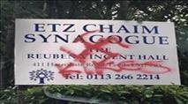 אנטישמיות בלונדון: היהודים אחרונים בתור