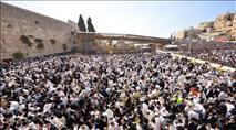 מאז השואה: פחות יהודים ברחבי העולם וכמה מתגוררים בישראל?