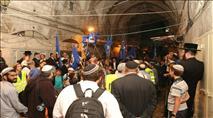 מאות יהודים השתתפו בסיבוב השערים