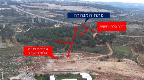 תיעוד של בנייה בלתי חוקית בכפר בית אכסא.