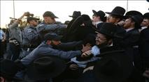 120 עצורים בהפגנות החרדים באזור ירושלים