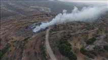תיעוד: עשן המזבלה הפיראטית הגיע לאוניברסיטת אריאל