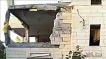 """צה""""ל הרס מספר חדרים בבית המחבל מהר אדר"""