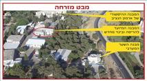"""האו""""ם לא יוכל לבנות בארמון הנציב בלי אישור ישראל"""