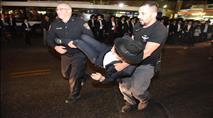 41 עצורים בהפגנות הפלג נגד הגיוס