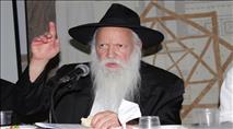 """""""אשר ישלטו היהודים המה בשונאיהם"""""""