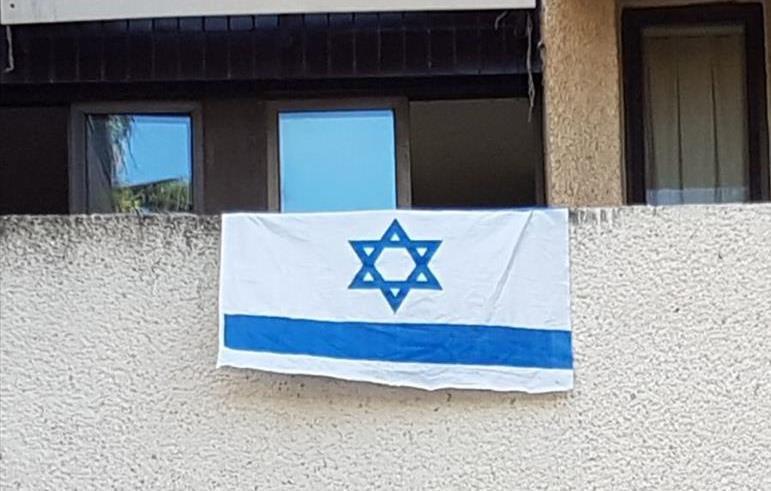 חשיפה: מכון וינגייט אסר לתלות דגל ישראל במעונות