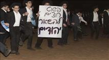 מאות הפגינו מול כלא 4 במחאה על מעצר עריקים