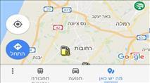 """Google Maps תסדר לכם את לו""""ז הנסיעות"""