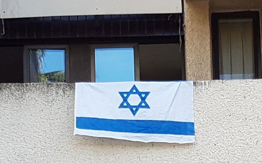 דגל ישראל. ארכיון באדיבות המצלם