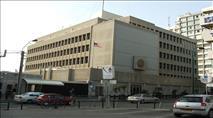 שנתיים מאסר לערבי אזרח ישראל שתכנן פיגוע בשגרירות
