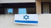 """ביה""""ח בחיפה: לצמצם בדגלים-להתחשב ברגשות הערבים"""
