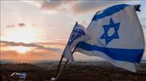 ארגונים משכנעים ערבים לעבור ליישובים יהודים בגליל
