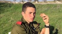 """חייל נרצח בידי בדואים - צה""""ל פתח פרוייקט """"דו קיום"""""""