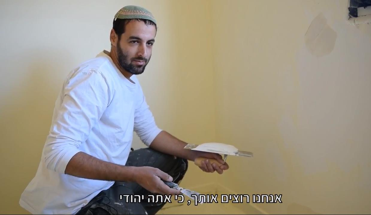עבודה עברית (דרך חיים)