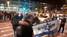 פעילי 'עצמה יהודית' הפגינו במקום הפיגוע בירושלים