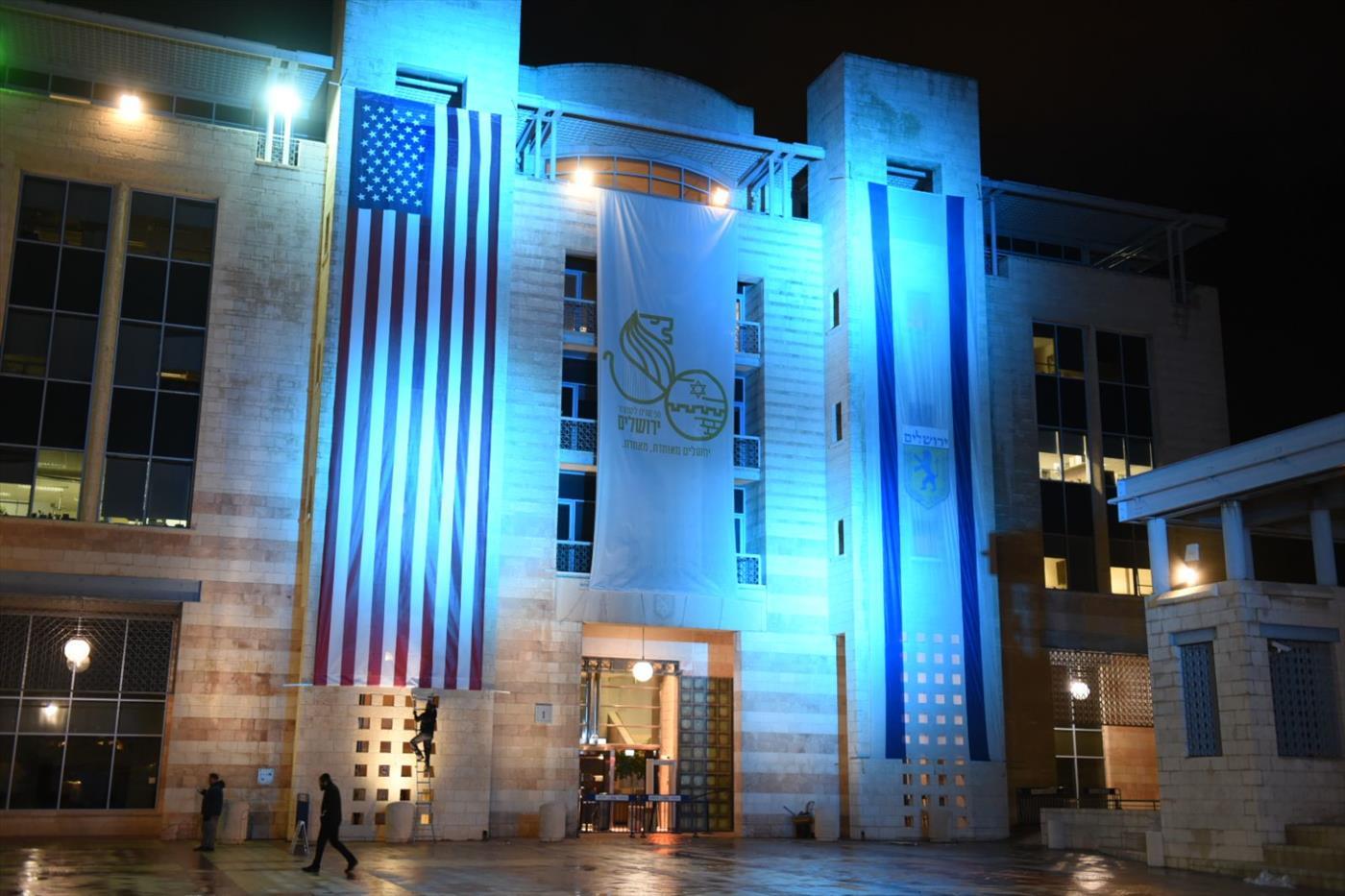 בניין עיריית ירושלים (צילום: קובי ריכטר TPS)