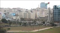 חשיפה: שתי נערות יהודיות חולצו מאזור רמאללה