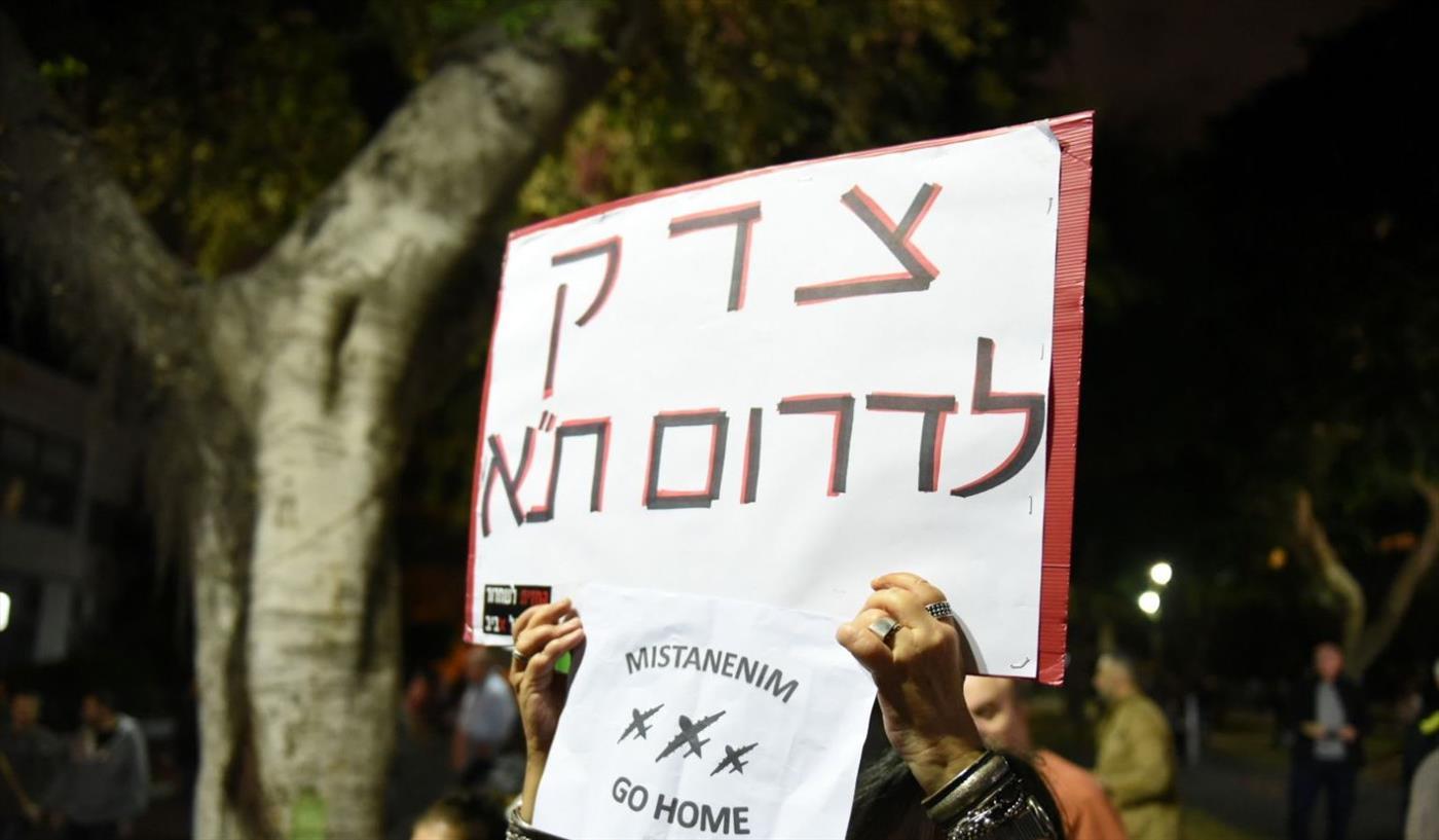 הפגנה נגד המסתננים קובי ריכטר TPS