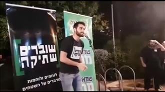 """קריאה ליהודי ארה""""ב: """"אל תתנו יד ופה להכפשת צה""""ל"""""""
