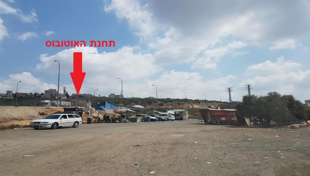 המתחם בצומת גיתי אבישר כפי שצולם בידי רכז תנועת רגבים לפני מספר חודשים צילום: רגבים