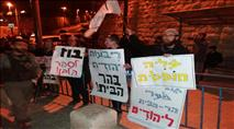 דורשים עצמאות יהודית בהר הבית