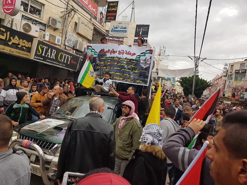 צעדה בג'נין. צילום: יחיא אמל גבארין/TPS