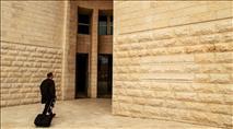 """""""בג""""צ שוב פוגע בביטחון ישראל ובחיילי צה""""ל"""""""