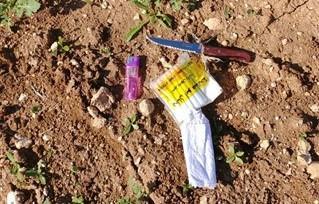 """סכין המחבל שנתפס סמוך לנגוהות (צילום: דו""""צ)"""