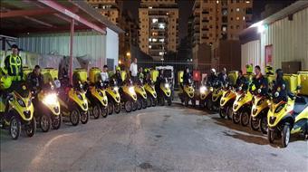 """15 אופנועים חדשים למד""""א במרחב ירקון"""