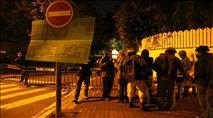 """הפגנה חמישית מול בית האלוף: """"די לצווים המנהליים"""""""