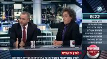 """ריקלין על ההקפאה בירושלים: """"סומך על ראש הממשלה"""""""