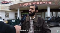 """צפו: האם עיריית פ""""ת היתה מסגד? החדש של צבר"""
